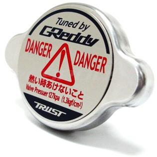 Greddy Radiator Cap - Subaru